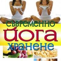 Съвременно йога хранене, Прити Сата