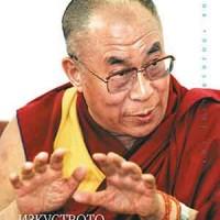 Изкуството на щастливия живот на работното място, Далай Лама , Хауърд Кътлър