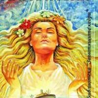 Звънтящите кедри на Русия - книга 1: Анастасия, Владимир Мегре