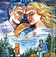 Звънтящите кедри на Русия - книга 6: Родовата книга, Владимир Мегре