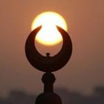 Ислям
